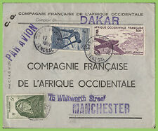 French Senegal 1951 multifranked printed cover to Manchester