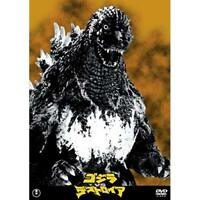 GODZILLA VS DESTOROYAH-JAPAN DVD From Japan [Japanese]
