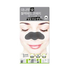 [ARITAUM] Blackhead-off nose patch 10ea - Korea Cosmetic