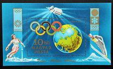 Timbre HONGRIE - Stamp HUNGARY Yvert et Tellier Bloc n°96 n** (Y2)