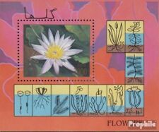Afghanistan Block 95 unmounted mint / never hinged 1997 Aquatic plants
