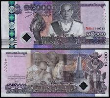 CAMBODIA 15000 RIELS (P NEW) 2019 COMMEMORATIVE ISSUE UNC
