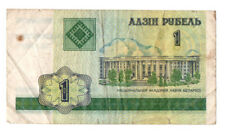 BELARUS 1 RUBLE 2000 BANKNOTE BELARUS INDEPENDENCE  #19
