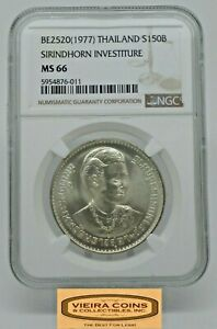 BE2520 (1977 ) Thailand Silver 150B Sirindhorn Investiture NGC MS66 -#B22035