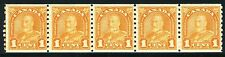 CANADA GEORGE V SCOTT#178  STRIP  OF 5   STAMPS  MINT NEVER HINGED