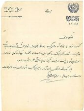 Mohammed Nadir Shah - KING OF AFGHANISTAN 1929-1933 - Letters, Photo, History
