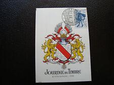FRANCE - carte 1er jour 11/3/1950 (journee du timbre) (cy83) french (E)