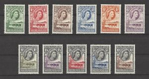BECHUANALAND PROTECTORATE  # 154-165,  MHG,  QEII,  CATTLE & BAOBAB TREE