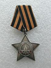 RUSSIAN SILVER ORDER OF GLORY MEDAL BADGE III CL. - WW II #149230