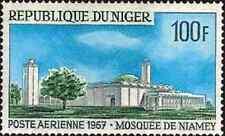 Timbre Religion Niger PA67 * lot 3101