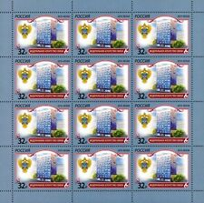2019 Russia Federal Communications Agency MNH