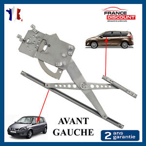 RENAULT SCENIC 3 - LEVE VITRE ELECTRIQUE AVANT GAUCHE - 807210007R 807212569R