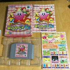 JAPANESE Nintendo 64 Game Boxed N64 NTSC J - Kirby 64 The Crystal Shards
