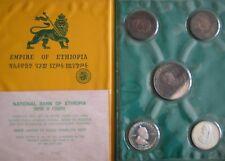 ETHIOPIA 5 Silver UNC Set 1972 KM MS1 Emperor & Empress