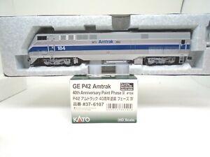 Kato Ho 37-6107 GE P42 locomotive, Amtrak 184