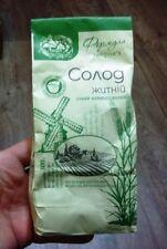 3 pcs x 300gram Solod Rye malt. Especially for bread makers