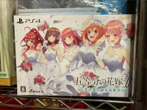 the Quintessential Quintuplets Summer Memories Also Come in PS4 Limited 5CD set