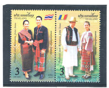 THAILAND 2018 Thailand - Romania Joint Issue (Pair)