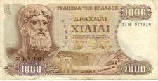 GRECE GREECE 1000 drachmes 1970 état voir scan 930