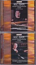 NIKOLAYEVA, TATIANA Bach Well-Tempered Clavier Books 1 & 2 4CD RUS NEW