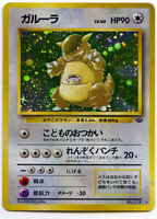 Kangaskhan No.115 Holo Rare Japanese Jungle Pokemon Card NM With Tracking