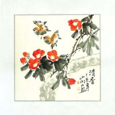 Aquarell aus China, Rosenzweig Aquarell von Huang Shan Chuan