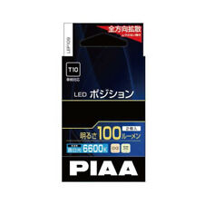 OEM PIAA LED Bulb Light LEP109 T10 100lumen 6600K Indicator Genuine JDM JAPAN