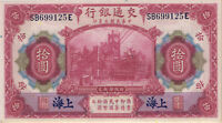 China , Bank of Communications 10 Yuan 1914 Shanghai Pick 118 (1)