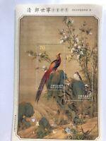 Qing-Dynastie Lang Shining Alte Malerei Briefmarke
