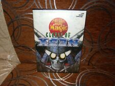 Might & Magic: Clouds of Xeen - Japanese Big Boxed Edition PC