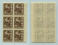 Lithuania 1937 SC 304 MNH block of 6 . rtb3176