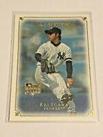 2007 UD Masterpieces Baseball Rookie #28 - Kei Igawa RC - New York Yankees