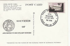 Stamp Australia 1973 Commo House on relevant postcard first day issue, uncommon