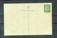 Israel PC3 First Postcard Dark Green Mint!!
