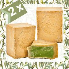 2x Aleppo Soap 20% Laurel Oil 80% Olive Oil 400g Vegan Natural Soap Alepposeife
