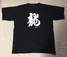Japan Mens T-shirt 100% Large Black Ryu LL