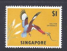 SINGAPORE, QE11, 1962  BIRD ISSUE, $1, SG 75, MNH, CAT £ 21