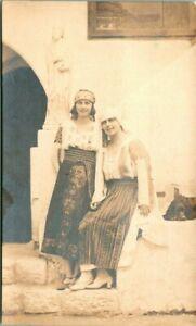 Antique RPPC Postcard  QUEEN MARIE of  ROMANIA  & YOUNGEST DAUGHTER