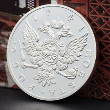 1741 Russian Silver Coins Arts Commemorative Coin Collection