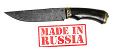 Russian Knife Bear (Damascus steel) Military army USSR hunting tourist