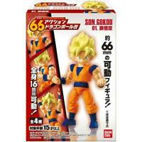 Dragon Ball Z 66 Kai Son Goku Action Figure NEW Import Toys Collectible DBZ