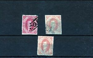 ARGENTINA 1864 Imperfs Perf Used   (3 Items) ZA 470s