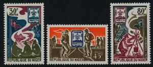 Niger 196-8 MNH World Scout Jamboree