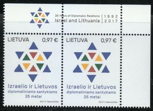 Lithuania 2017 MNH top corner stamps Relations of Lithuania & Israel 25th ann.**