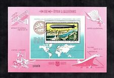 Aviation Stamp Sheet 1977 Stamp Zeppelin Over Budapest Hungary 1931 Airship