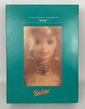 "1995 Holiday Jewel Bisque Porcelain Barbie Collection 13"" Doll Red Green NRFB"