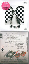 CD THE COLLA AD OVEST DI PAPERINO 1982 ON RECORDS JAPAN SEALED  8016670104100