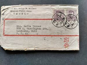 China  - Postal Cover from Fukien to U.S.A.