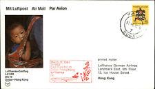 LUFTHANSA 1st flight 1984 Dubai -> Hong Kong Airmail, Briefmarke Stamp Emirate