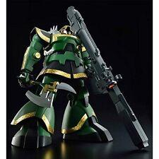 Premium Bandai MG 1/100 MS-09R Dozle Zabi Custom Rick Dom F/S from Japan New!